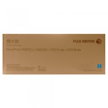 Fuji Xerox CP315 Cyan Drum Cartridge 50k (CT351101)