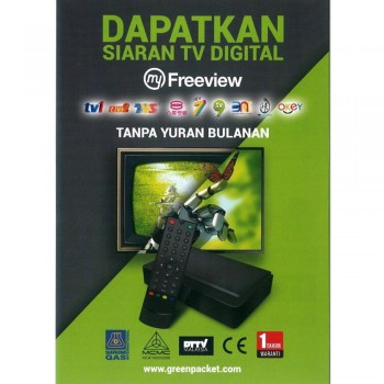 Greenpacket T-2000 TV Decoder