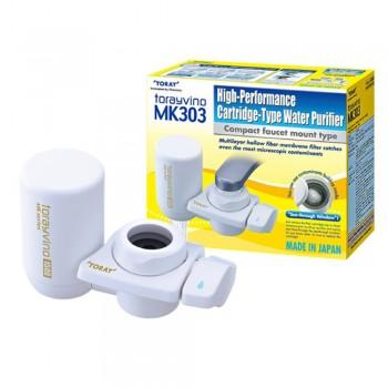 Torayvino Mk303EG Faucet Hollow Fiber Membrane Tap Water Filter